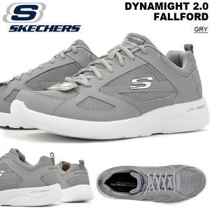 スニーカー スケッチャーズ SKECHERS メンズ ダイナマイト 2.0 フォールフォード シューズ 靴 DYNAMIGHT 58363 2019春夏新作 得割20 elephant