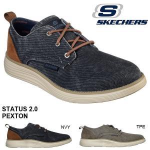 スニーカー スケッチャーズ SKECHERS メンズ ステータス2.0 ぺクストン オックスフォードシューズ シューズ 靴 キャンバス 65910 2019春夏新作 得割20 送料無料 elephant