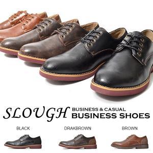 ビジネスシューズ メンズ 紳士 カジュアル ビジネス シューズ 靴 合皮 外羽根式 プレーントゥ 紐靴 紳士靴 仕事 通勤 ブラック 黒 ブラウン 茶色|elephant
