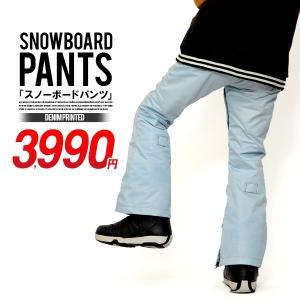 スノーボードウェア メンズ レディース パンツ デニム プリ...