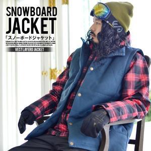 スノーボードウェア ベスト付き ジャケット 3Way 取外し...