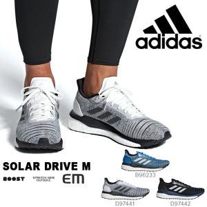 得割30 ランニングシューズ アディダス adidas SOLAR DRIVE M メンズ BOOST ブースト 初心者 ランシュー 2019春新作 送料無料|elephant