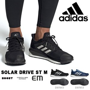 得割30 ランニングシューズ アディダス adidas SOLAR DRIVE ST M メンズ BOOST ブースト 初心者 ランシュー 2019春新作 送料無料|elephant