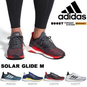 得割30 ランニングシューズ アディダス adidas SOLAR GLIDE M メンズ BOOST ブースト 初心者 マラソン ジョギング 靴 ランシュー 送料無料|elephant