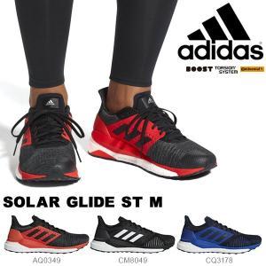 得割30 ランニングシューズ アディダス adidas SOLAR GLIDE ST M メンズ BOOST ブースト 初心者 マラソン ジョギング 靴 ランシュー 送料無料|elephant