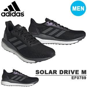 ランニングシューズ アディダス adidas メンズ ソーラードライブ M 初心者 ジョギング ランシュー シューズ 靴 運動靴 EF0789 2019秋新作 得割23 送料無料|elephant