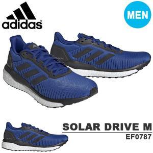ランニングシューズ アディダス adidas メンズ ソーラードライブ M 初心者 ジョギング ランシュー シューズ 靴 運動靴 EF0787 2019秋新作 得割23 送料無料 elephant