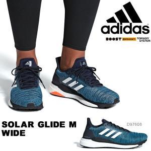 ランニングシューズ アディダス adidas SOLAR GLIDE M WIDE メンズ BOOST ブースト ワイド 幅広 初心者 シューズ 靴 2018秋冬新作 得割25 送料無料 D97608|elephant