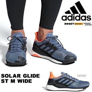 ランニングシューズ アディダス adidas SOLAR GLIDE ST M WIDE メンズ BOOST ブースト ワイド 幅広 初心者 シューズ 靴 2018秋冬新作 得割20 送料無料 D97607|elephant