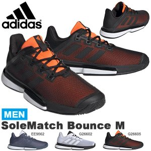 テニスシューズ アディダス adidas メンズ SoleMatch Bounce M ソールマッチバウンス マルチコート オールコート用 靴 2019秋新作 得割20 送料無料|elephant