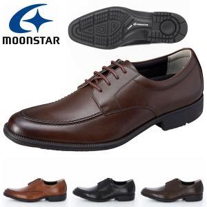 ビジネスシューズ ムーンスター Moonstar 本革 レザー Uチップ バランスワークス 軽量 抗菌防臭 紳士靴|elephant