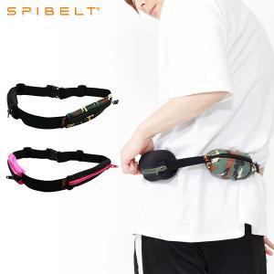 ゆうパケット配送可能!伸びるウエストポーチ SPIBELT Wポケット スパイベルト 揺れない ウエストバッグ ランニング マラソン 国内正規代理店品 SPI-005|elephant