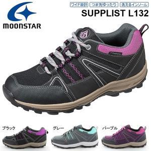 防水 ウォーキングシューズ ムーンスター サプリスト MoonStar SPLT L132 レディース 4E 幅広 シューズ スニーカー 靴|elephant