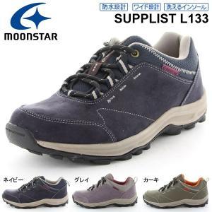 防水 ウォーキングシューズ ムーンスター サプリスト MoonStar SPLT L133 レディース 4E 幅広 ウォーキング シューズ スニーカー 靴|elephant