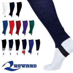 REWARD(レワード)ストッキング ST-43 紳士・男性用  足全体をサポート、足底の違和感を解...