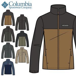 コロンビア フリース パーカー Columbia メンズ STEENS MOUNTAIN FULL ZIP 2.0 フルジップパーカ アウター WE3220 2021秋冬新色|エレファントSPORTS PayPayモール店