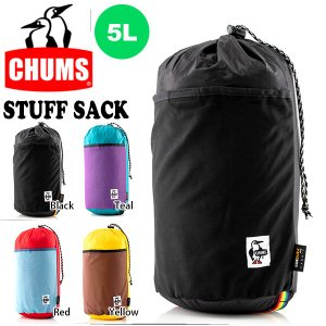 スタッフサック CHUMS チャムス Stuff Sack 5L パッキングケース 袋 収納袋 防水 ポーチ 軽量 コンパクト 袋 アウトドア 2017秋冬新作 elephant