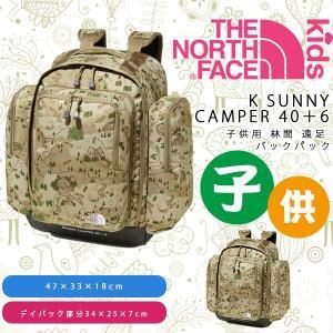 リュックサック ザ・ノースフェイス THE NORTH FACE K Sunny Camper 40+6 キッズ サニーキャンパー 46リットル 2019春夏新色 林間バッグ nmj71700 林間学校|elephant