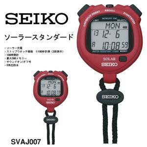ソーラーバッテリー搭載で電池交換不要 ストップウォッチ セイコー SEIKO ソーラースタンダード レッド 時計 計測 トレーニング 部活 クラブ 練習|elephant