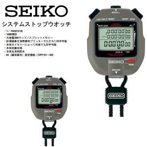 別売専用プリンターで印字可能 ストップウォッチ セイコー SEIKO システムストップウオッチ ガンメタリック 時計 計測 トレーニング 部活 クラブ 練習 送料無料|elephant