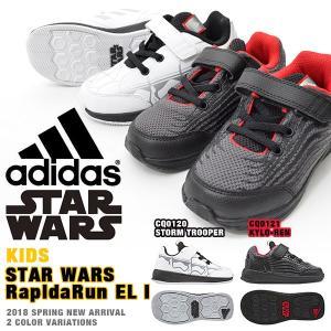 得割30 ベビーシューズ スニーカー アディダス adidas STAR WARS RapidaRun EL I スターウォーズ キッズ 子供 こども ベルクロ 子供靴 新作|elephant