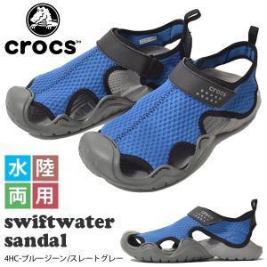 27cm クロックス CROCS スウィフトウォーター サンダル メンズ 水陸両用 アウトドア シューズ 靴 15041 日本正規品 アクア ウォーターシューズ|elephant