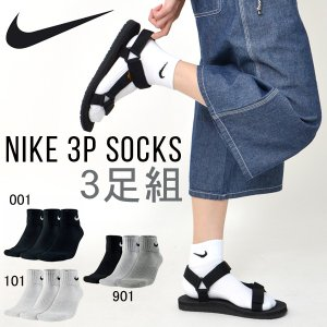 ソックス NIKE ナイキ 3P コットン クッション クォーター ソックス +モイスチャー マネジメント メンズ レディース 3足組 靴下