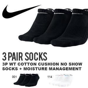 ソックス ナイキ NIKE レディース キッズ 靴下 3P ノーショウソックス モイスチャーマネジメント 30%off|elephant