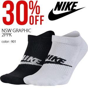 2足組みソックス ナイキ NIKE NSW グラフィック 2PPK クォーター ソックス メンズ レディース 靴下 スポーツ カジュアル 2足セット 30%OFF|elephant