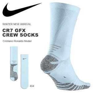 サッカーソックス ナイキ NIKE メンズ CR7 GFX クルー ソックス 靴下 26-27cm クルーソックス サッカー フットサル 2017冬新作|elephant