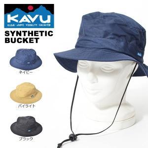 帽子 KAVU カブー メンズ  Synthetic Bucket シンセティックバケットハット アウトドア キャンプ BBQ 野外フェス 送料無料|elephant