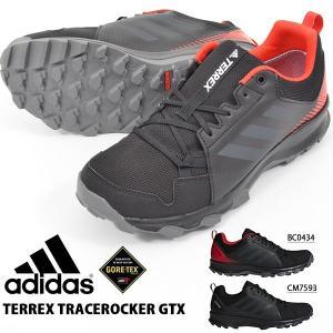 トレイルランニングシューズ アディダス adidas TERREX TRACEROCKER GTX メンズ GORE-TEX ゴアテックス アウトドア シューズ 靴 2019春新色 得割25 送料無料|elephant