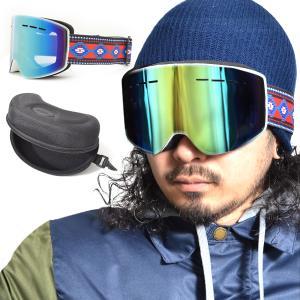 送料無料 スノーボード ゴーグル ケース付き フレームレス メンズ レディース ミラー 平面 レンズ SNOWBOARD GOGGLE スキー スノボ