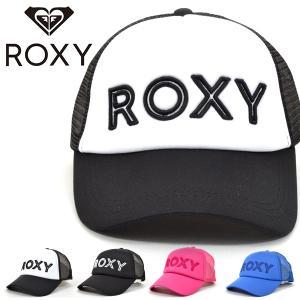 4855da9137002 メッシュキャップ ROXY ロキシー キッズ ジュニア 子供 MINI GO AHEAD ロゴ 帽子 2019春夏新作 10%off