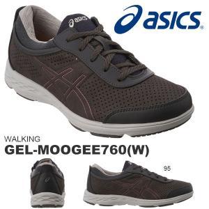 ファスナー付き ウォーキングシューズ アシックス asics GEL-MOOGEE760 W ゲルムージー レディース スニーカー 靴 得割20 送料無料|elephant