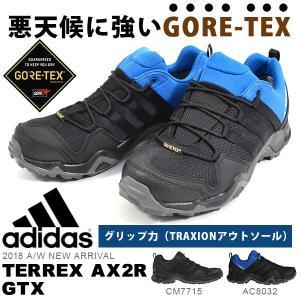 アウトドアシューズ アディダス adidas TERREX AX2R GTX メンズ GORE-TE...