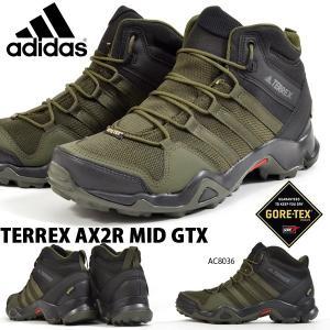アウトドアシューズ アディダス adidas TERREX AX2R MID GTX メンズ GOR...
