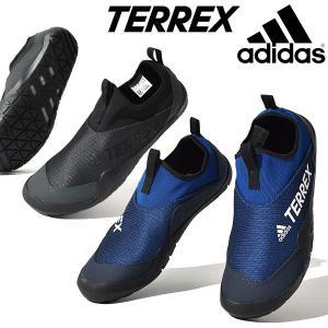 水陸両用シューズ アディダス adidas TERREX CC JAWPAW ジャパウ スリッポン ウォーターシューズ 靴 スニーカー アウトドア フェス 2019夏新色 得割20 送料無料|elephant