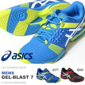 現品限り 得割30ハンドボールシューズ アシックス asics GEL-BLAST 7 ゲルブラスト メンズ インドア用 室内 シューズ 靴|elephant