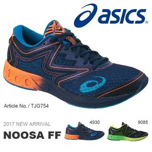 ランニングシューズ アシックス asics NOOSA FF メンズ ヌーサ ランニング ジョギング マラソン 靴 シューズ ランシュー 得割20 送料無料|elephant