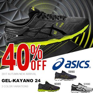 40%off ランニングシューズ アシックス asics GEL-KAYANO 24 メンズ ゲルカヤノ TJG957 初心者 ジョギング マラソン 靴 送料無料|elephant