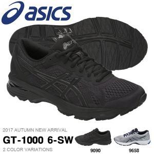 ランニングシューズ アシックス asics GT-1000 6-SW メンズ 初心者 ワイド 幅広 ジョギング マラソン 靴 シューズ ランシュー 2017秋新作 得割20 送料無料|elephant