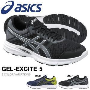 ランニングシューズ アシックス asics GEL-EXCITE 5 ゲルエキサイト メンズ 初心者 ランニング ジョギング マラソン 靴 シューズ 運動靴 得割20 送料無料 elephant