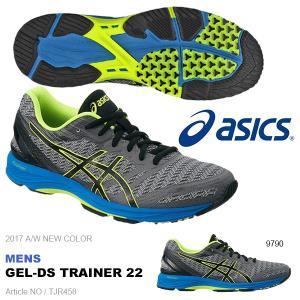 ランニングシューズ アシックス asics GEL-DS TRAINER 22 メンズ 中級者 サブ4 ジョギング マラソン 靴 シューズ ランシュー 得割20 送料無料|elephant