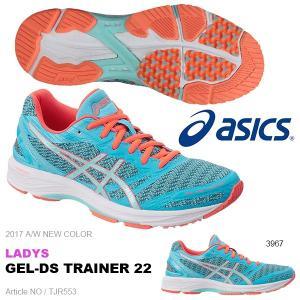 ランニングシューズ アシックス asics LADY GEL-DS TRAINER 22 レディース 中級者 サブ4 ジョギング マラソン 靴 シューズ ランシュー 得割20 送料無料|elephant