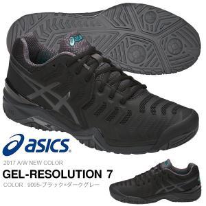 テニスシューズ アシックス asics GEL-RESOLUTION 7 メンズ オールコート用 シューズ 靴 2017秋冬新色 得割20 送料無料 elephant