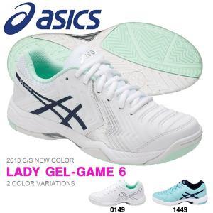 テニスシューズ アシックス asics LADY GEL-GAME 6 レディース オールコート用 シューズ 靴 得割20 送料無料 elephant