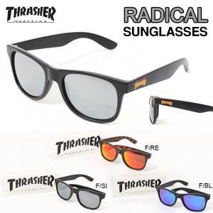 サングラス THRASHER スラッシャー RADICAL FLAME フレイム アイウェア カラフル カラーレンズ メンズ レディース|elephant