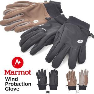 防風 手袋 Wind Protection Glove ウィンドプロテクション グローブ Marmot マーモット  TOAOJD74 メンズ アウトドア キャンプ  2019秋冬新作|elephant