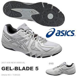 バドミントンシューズ アシックス asics GEL-BLADE 5 メンズ レディース シューズ 靴 得割20 送料無料|elephant